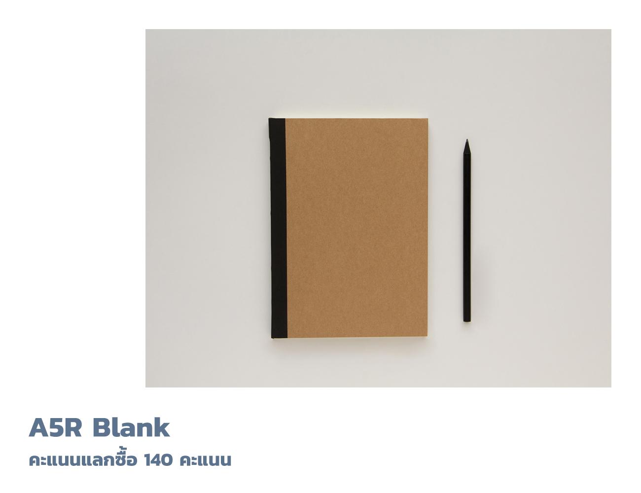 A5R Blank
