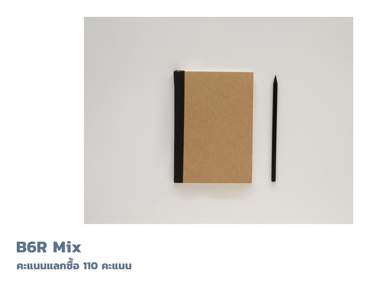 B6R Mix