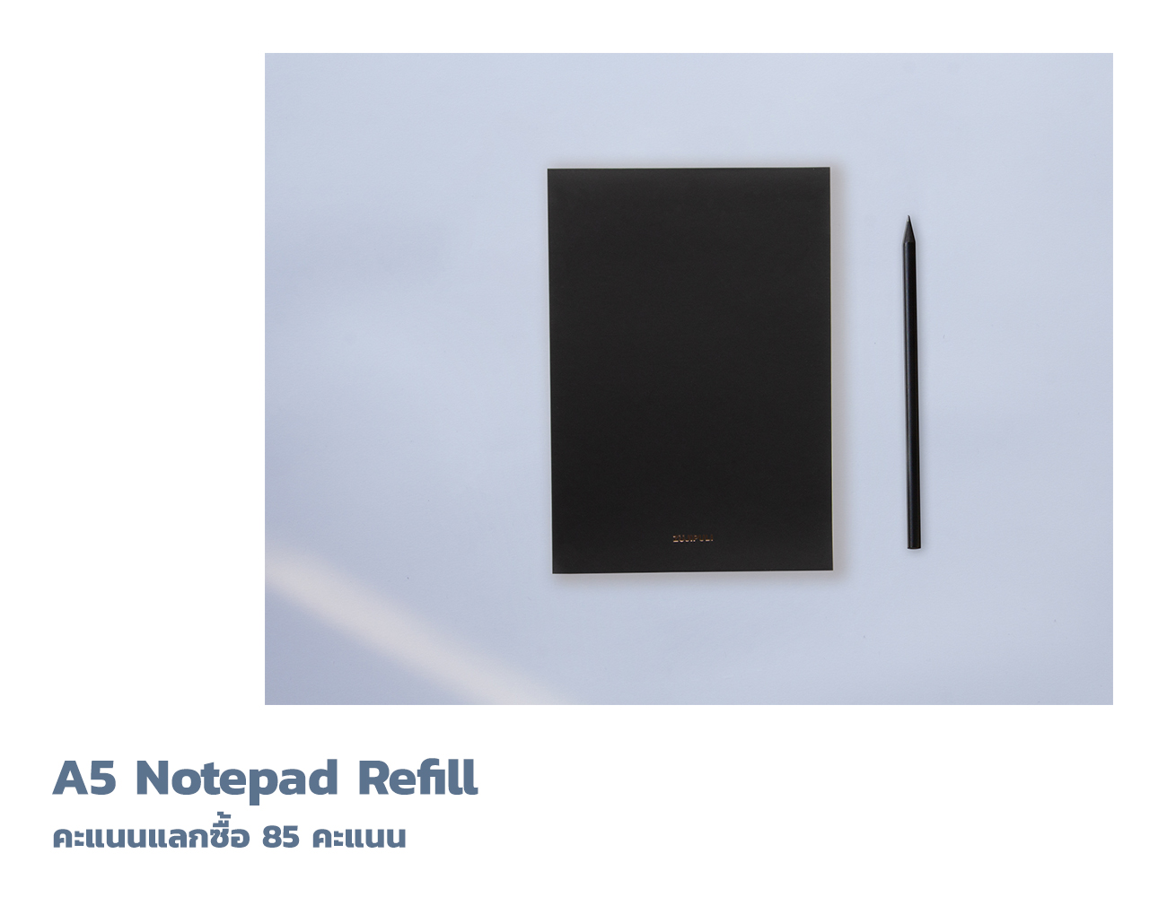 A5 Notepad Refill